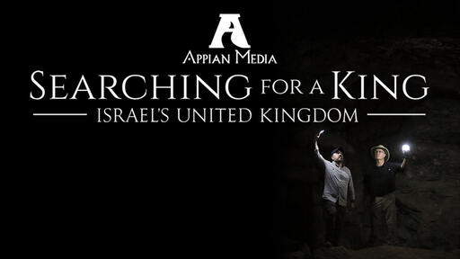 'Searching for a King' Israel's United Kingdom