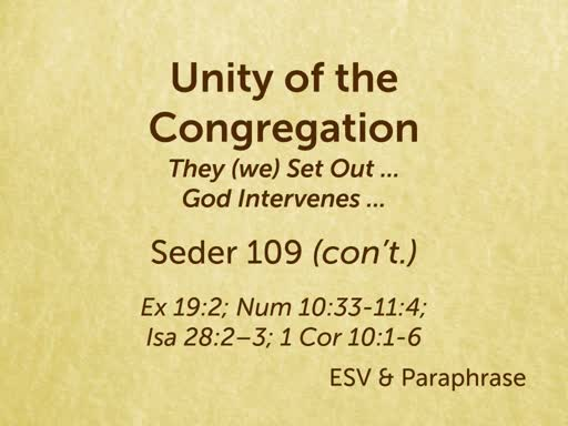 190209 - Unity of the Congregation