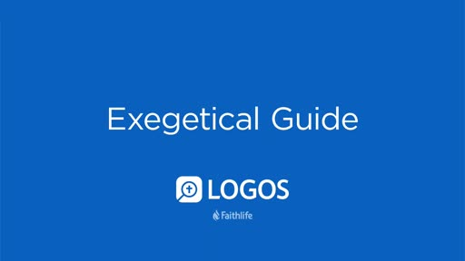 Exegetical Guide