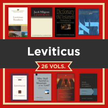 Leviticus Study Collection