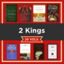 2 Kings Study Collection