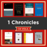 1 Chronicles Study Collection