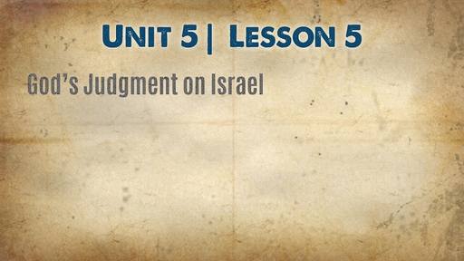 God's Judgment on Israel