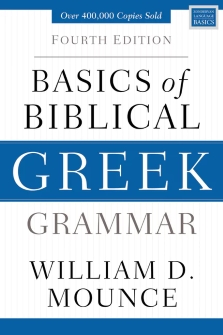 Basics of Biblical Greek Grammar, 4th Edition