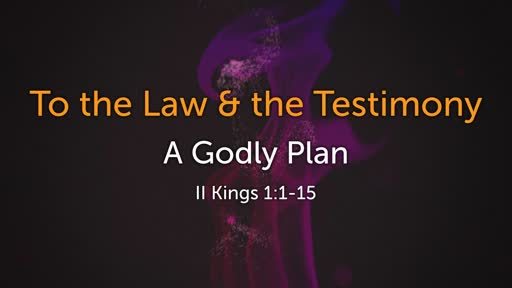 338 - To the Law & the Testimony