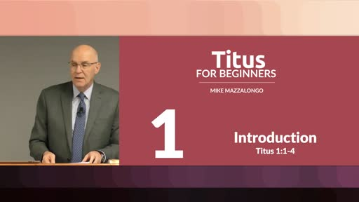 Introduction to Titus