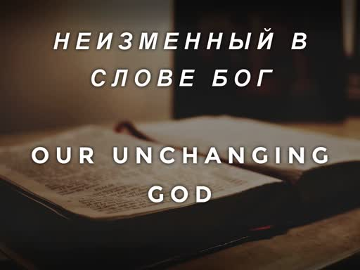 Sunday Service March 31, 2019