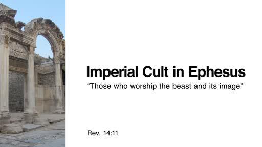 Ephesus: Imperial Cult
