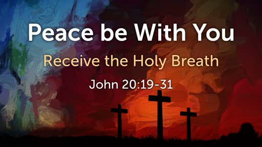 Receive the Holy Breath