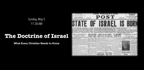 The Doctrine Of Israel