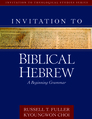 Invitation to Biblical Hebrew: A Beginning Grammar