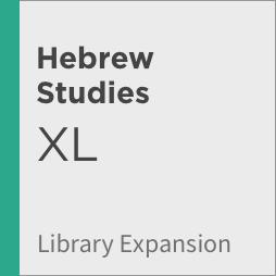 Logos 8 Hebrew Studies Library Expansion, XL