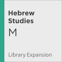 Logos 8 Hebrew Studies Library Expansion, M