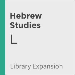 Logos 8 Hebrew Studies Library Expansion, L