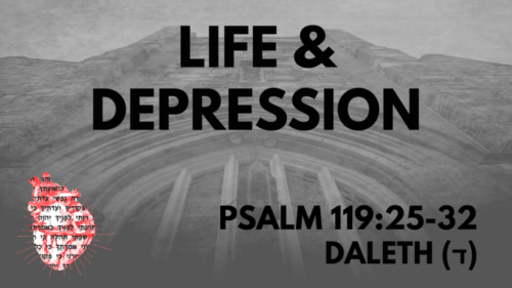 Life & Depression: Psalm 119:125-32 Daleth (ד)