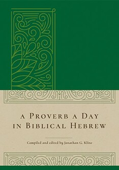 A Proverb a Day in Biblical Hebrew