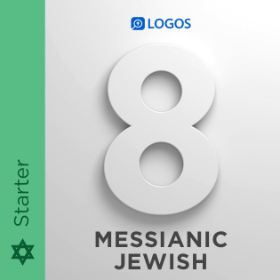 Messianic Jewish Starter