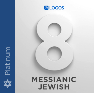 Logos 8 Messianic Jewish Platinum