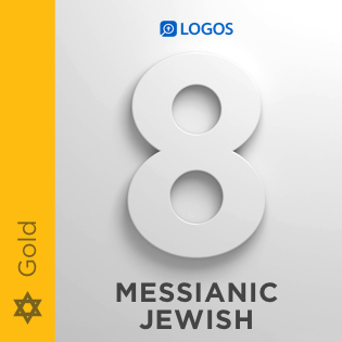 Logos 8 Messianic Jewish Gold