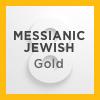 Logos 8 Messianic Jewish Gold