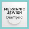 Logos 8 Messianic Jewish Diamond