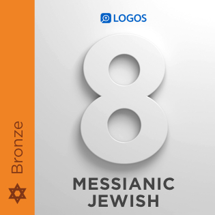 Messianic Jewish Bronze