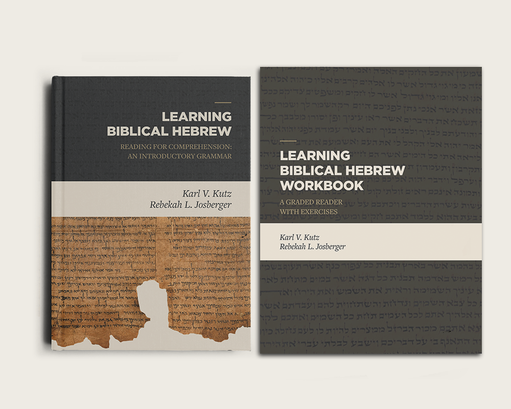 Learning Biblical Hebrew Bundle (2 vols.)