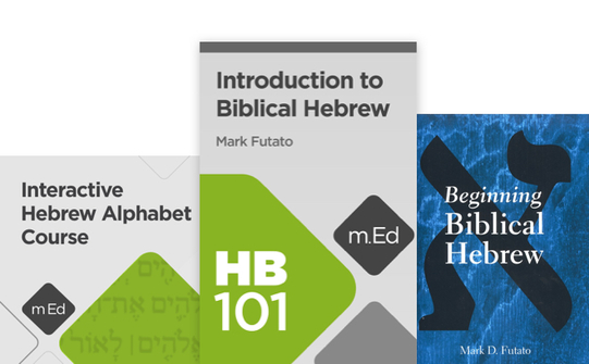 Biblical Hebrew: Foundational Certificate Program