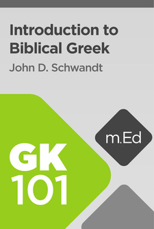 Biblical Languages (Exegesis Concentration): Intermediate