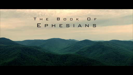Ephesians 1:12-16