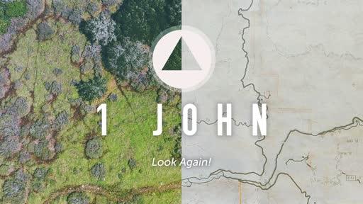 1 John - NO SHADE!