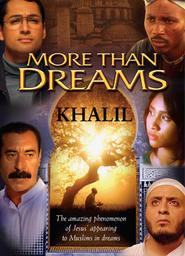 More Than Dreams: Dini