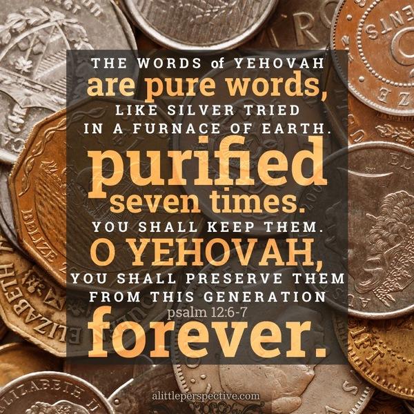 Psalm 12: