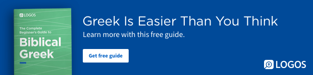 Greek Is Easier Than You Think. Learn more with this free guide.
