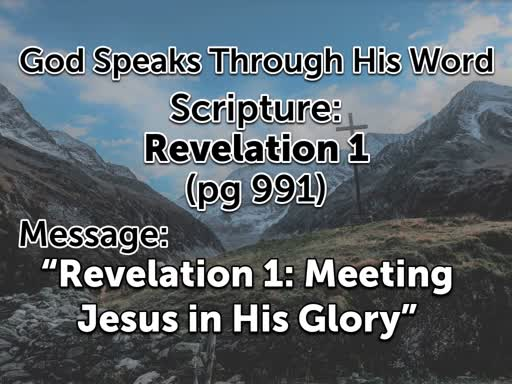 Aug 18/19 PM -  Revelation 1