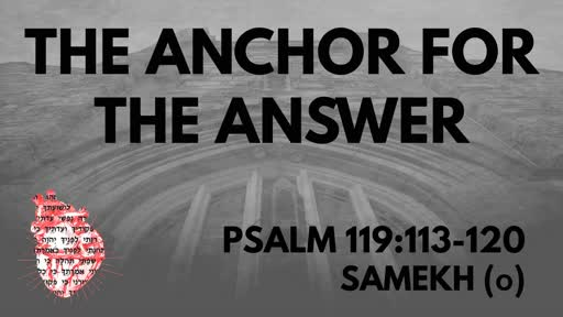 The Anchor For The Answer: Psalm 119:113-120 Samekh (ס)