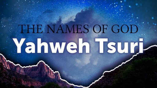 Yahweh Tsuri
