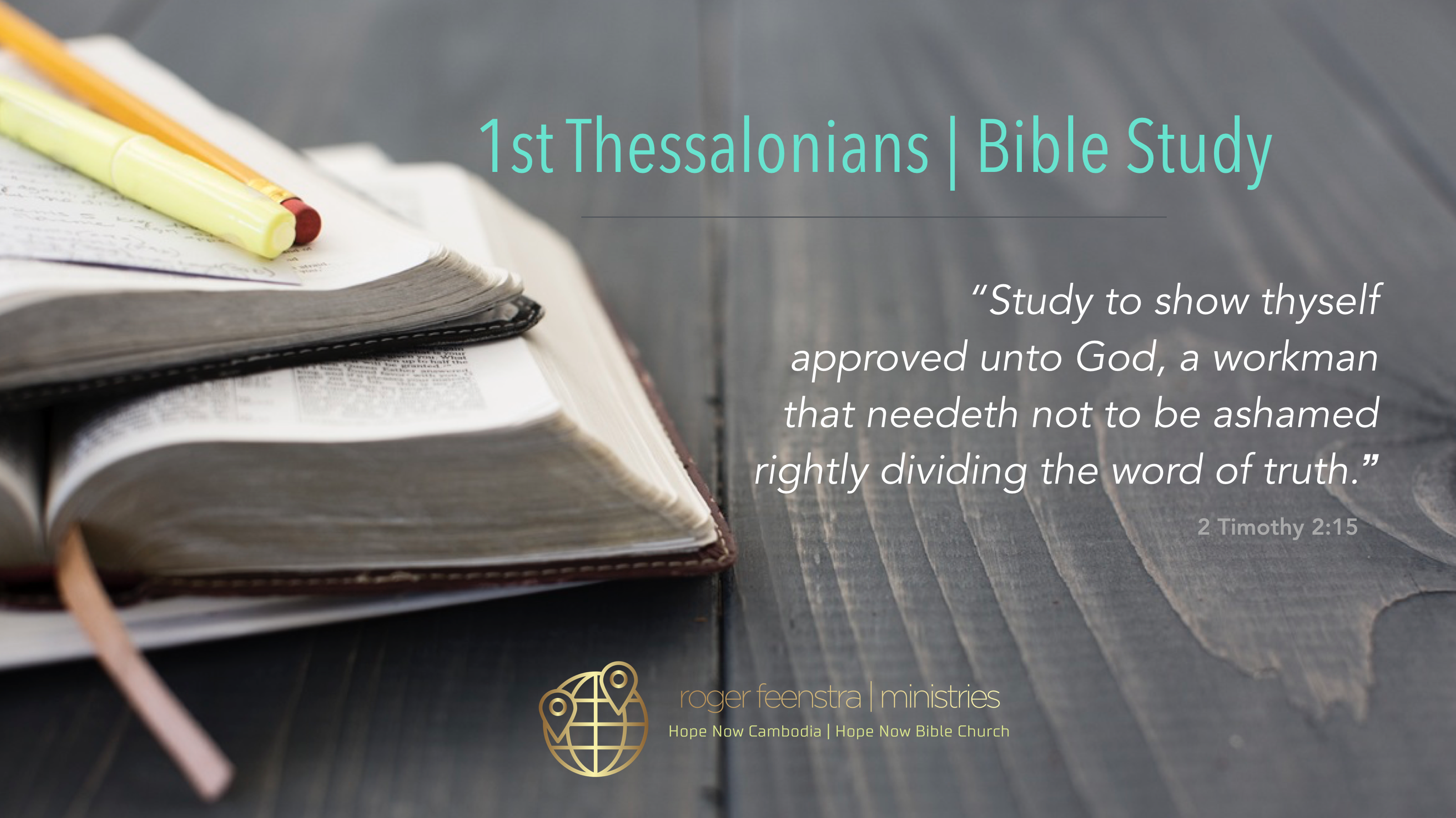 Main Bible Study Screen | 1St Thess 2019-08-29 At 12.47.02 PM