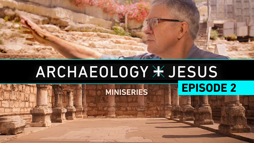 Archaeology and Jesus Episode 2:  The Sealed Locus