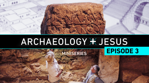 Archaeology and Jesus Episode 3:  The Olive Press of Death