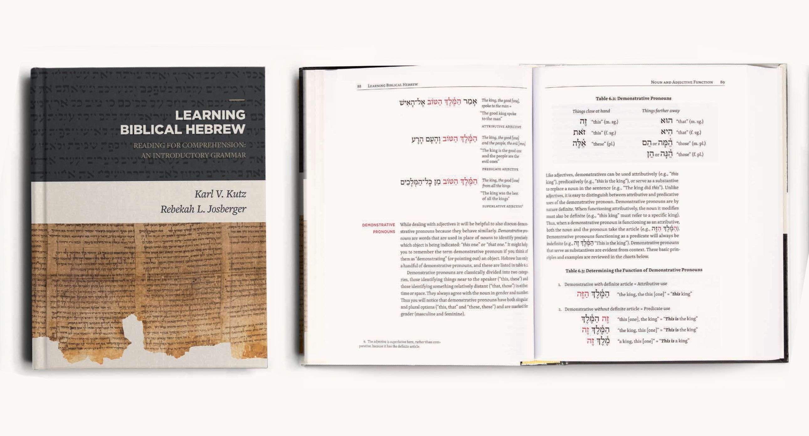 Learning Biblical Hebrew Interior