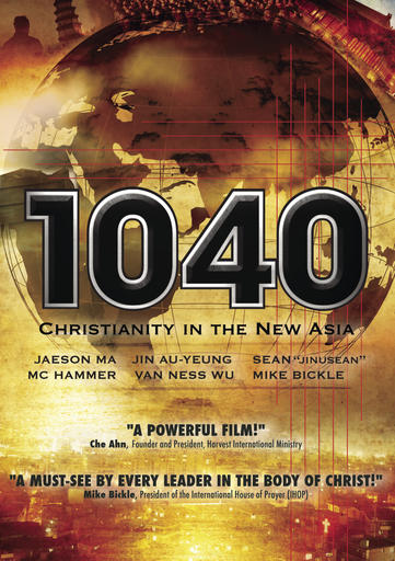 1040 - Christianity in the New Asia