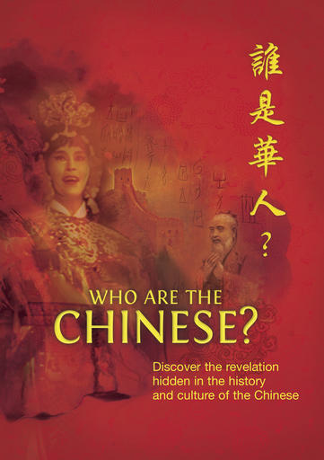 Who Are The Chinese?
