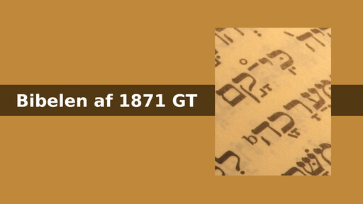 Bibelen GT1871
