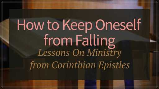 How To Keep Oneself From Falling