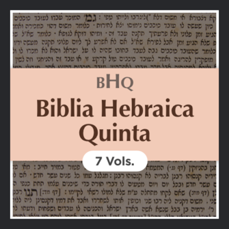 Biblia Hebraica Quinta with Apparatus | BHQ (7 vols.)