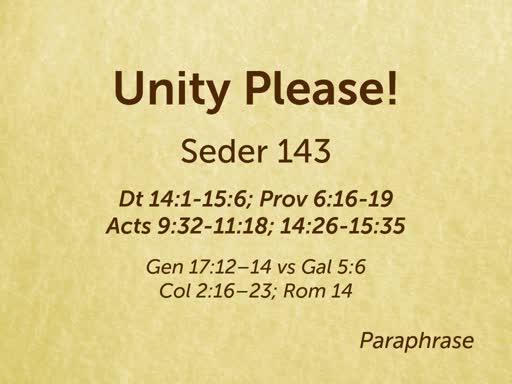 191109 - Unity Please!