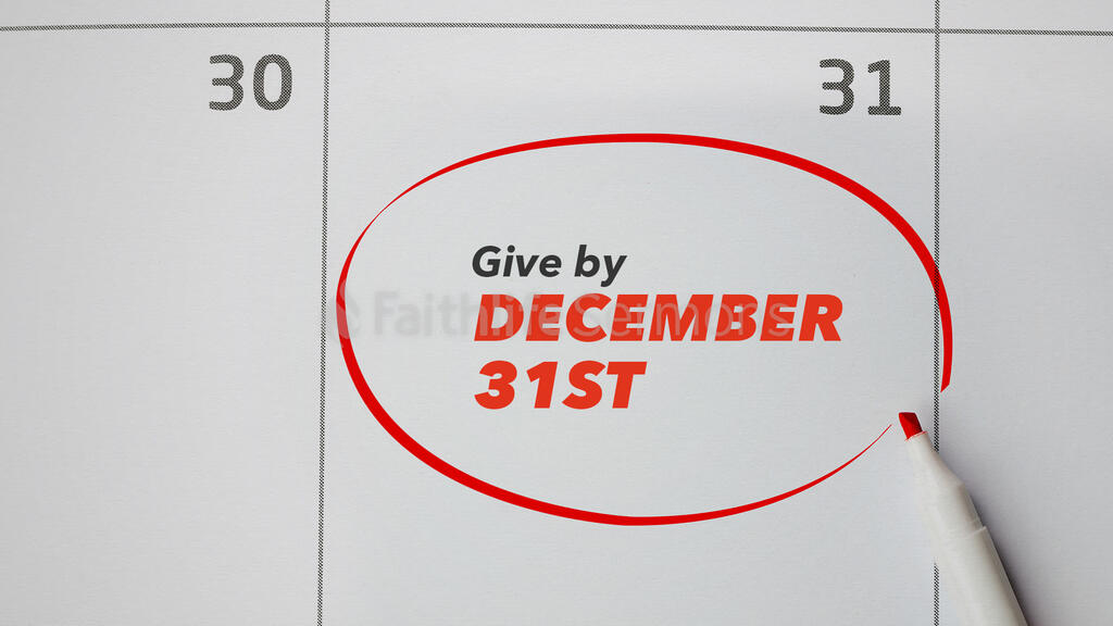 Give By December 31st large preview