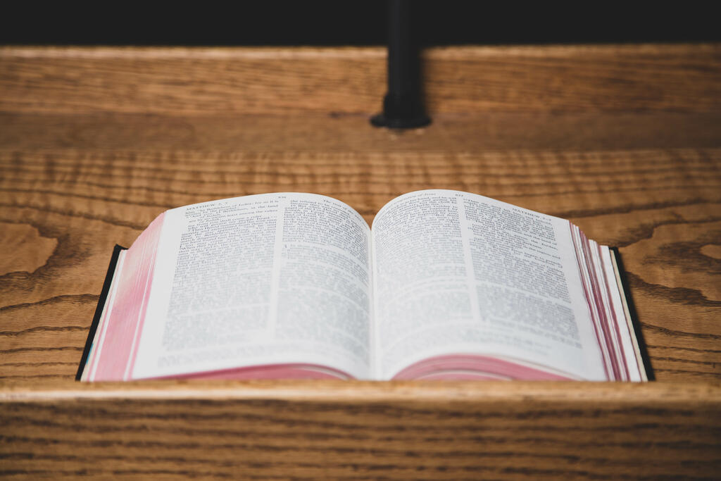 Bible on a Pulpit large preview