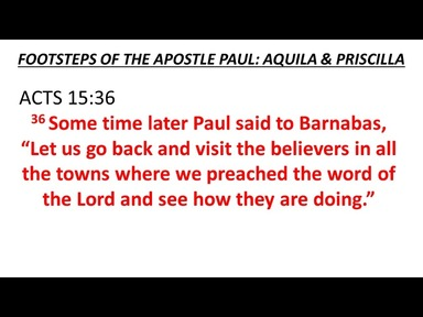 The Aquila & Priscilla Marriage Test